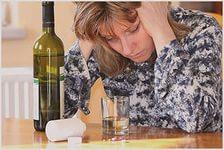 снятие алкогольной интоксикации