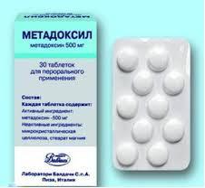 таблетки тетурам