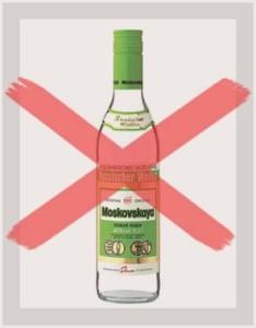 кодировка от алкоголя
