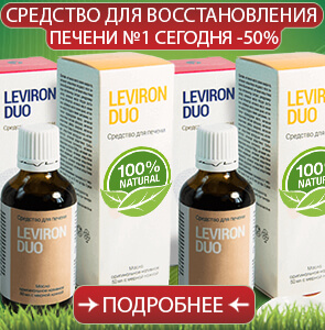 leviron_duo_sredstvo_ot_alkogolizma