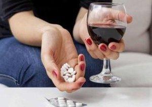 можно пить терафлю после алкоголя