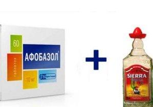 можно ли пить афобазол с алкоголем