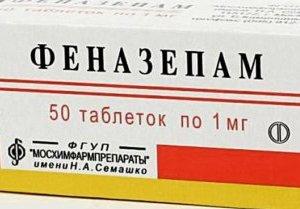 Можно ли употреблять алкоголь с феназепамом?
