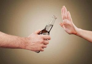 можно ли пить валидол после алкоголя