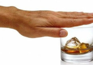 кодировка гипнозом от алкоголизма