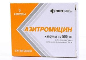 азитромицин и алкоголь