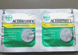 можно пить аспирин с похмелья