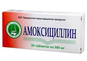 Можно ли пить во время лечения Амоксициллином?