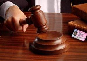 лишение прав за вождение в нетрезвом