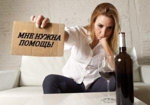 как остановить пить алкоголика