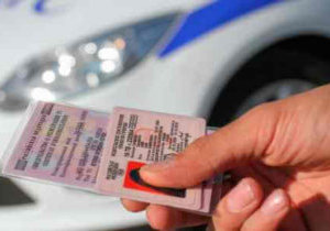 как вести себя в суде при лишении водительских прав за пьянку