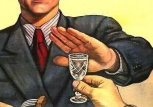 алкоголь во время диеты