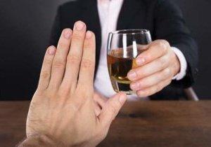 вильпрафен можно ли употреблять с алкоголем