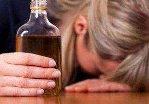 бытовое пьянство классификация
