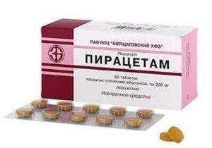лекарство от похмелья в аптеке