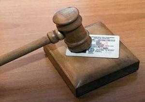 наказание за перегар за рулем