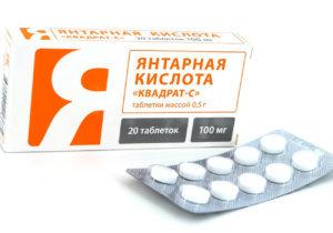 таблетки от перегара