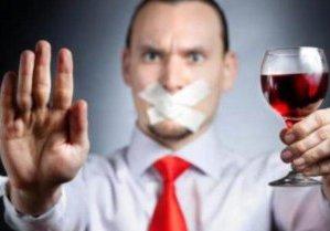 Анонимное кодирование алкоголизма