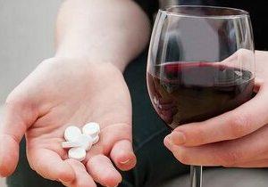 можно ли пить алкоголь при приеме аугментина