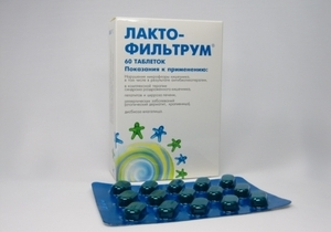 Лактофильтрум и алкоголь совместимость