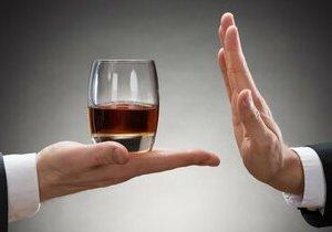 ципрофлоксацин и алкоголь через сколько можно пить