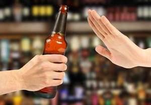 можно ли пить алкоголь при приеме кардиомагнила