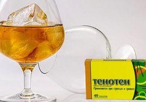 можно ли пить тенотен и алкоголь совместимость