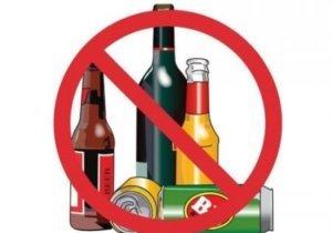 бусерелин лонг и алкоголь совместимость
