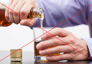 можно ли ноотропил с алкоголем