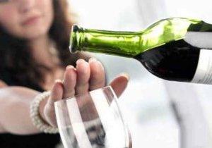 химзащита от алкоголя внутривенно последствия