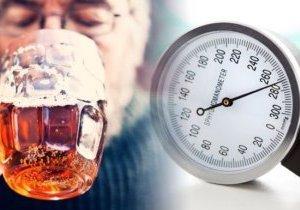 водка при низком давлении