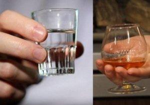 водка или коньяк